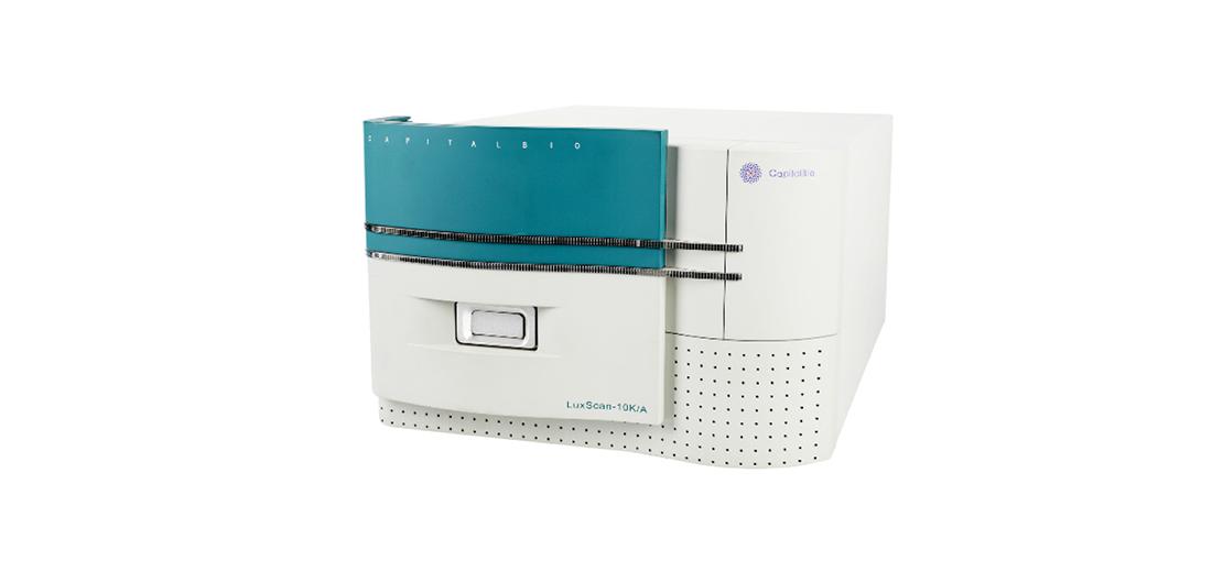 LuxScan10K-A